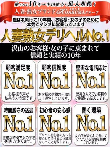 ☆【明朗会計宣言!!初回指名料、